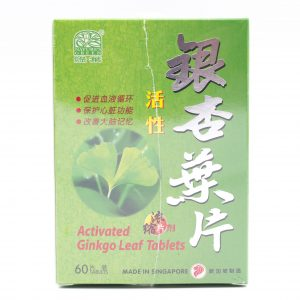 Acticated Ginkgo Leaf Tablets 1