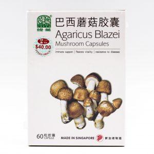 Agaricus Blazei Mushroom Capsules 1