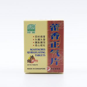 Agastaches Qi Regulating Tablets 1
