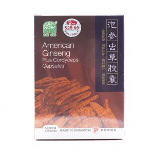 American Ginseng Plus Cordyceps Capsules 1