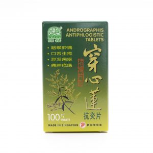 Andrographis Antiphlogistic Tablets 1