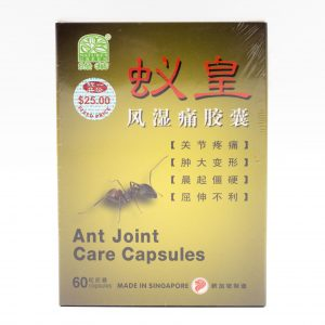 Ant Joint Care Capsules 1
