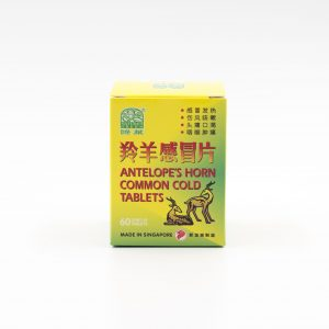 Antelopes Horn Common Cold Tablets 1