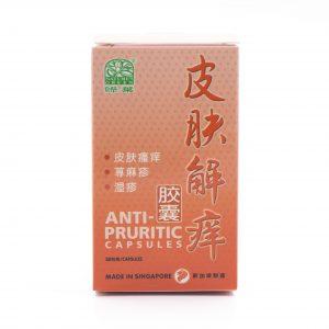 Anti-Pruritic Capsules 1