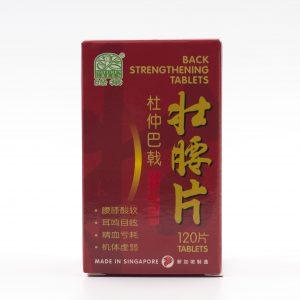 Back Strengthening Tablets 1