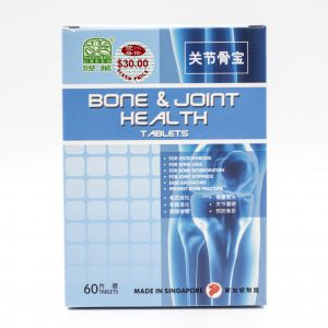 Bone & Joint Health Tablets 1