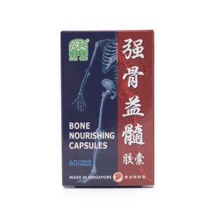 Bone Nourishing Capsules 1