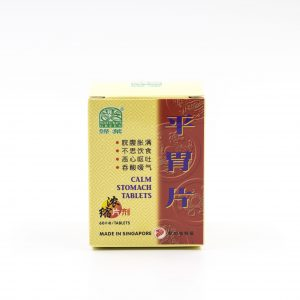 Calm Stomach Tablets 1