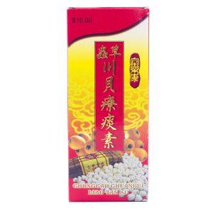 Chongcao ChuanBei Liao Tan Su 1