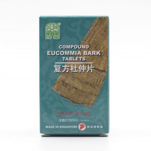 Compound Eucommia Bark Tablets 1