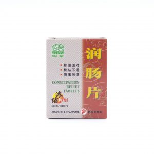Constipation Relief Tablets 1