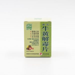 Cow-Bezoar Sores Relieving Tablets 1