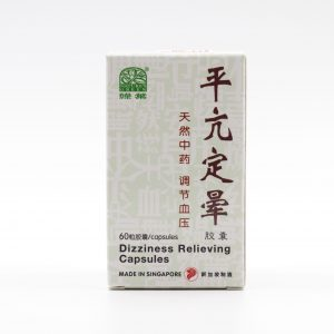 Dizziness Relieving Capsules 1