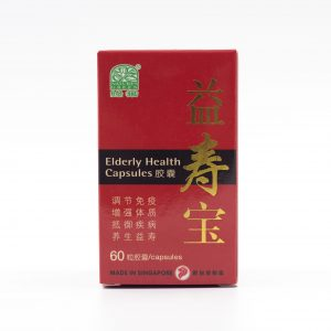 Elderly Health Capsules 1