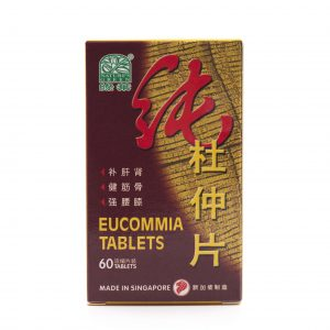 Eucommia Tablets 1