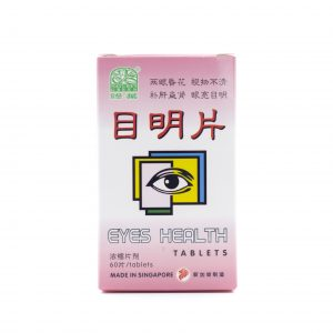 Eyes Health Tablets 1