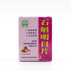 Eyes Nourishing Tablets 1