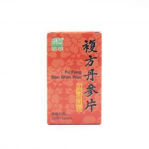 Fu Fang Dan Shen Pian 1