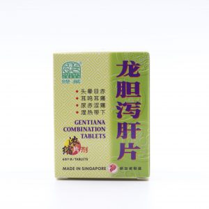 Gentiana Combination Tablets 1_1