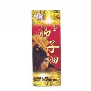 Gold Lion Rheumatic Oil 1