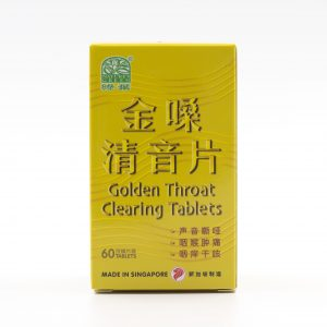 Golden Throat Clearing Tablets 1