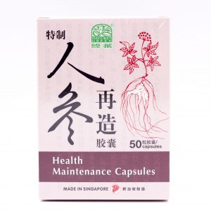 Health Maintenance Capsules 1