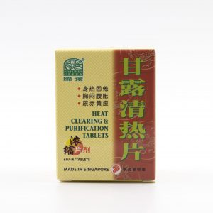 Heat Clearing & Purification Tablets 1