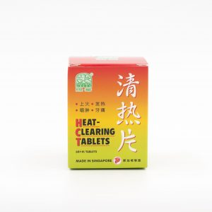 Heat-Clearing Tablets 1