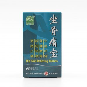 Hip Pain Relieving Tablets 1