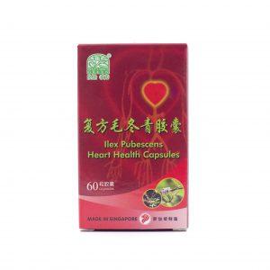 Ilex Pubescens Heart Health Capsules 1
