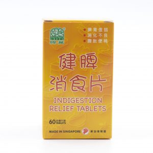 Indigestion Relief Tablets 1