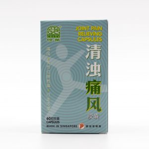 Joint Pain Relieving Capsules 1