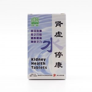 Kidney Health Tablets 1