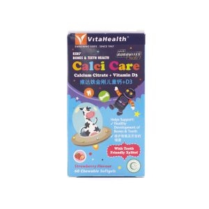 Kids Bones & Teeth Health Calci Care 1