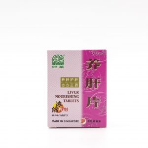 Liver Nourishing Tablets 1