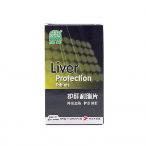 Liver Protection Tablets 1