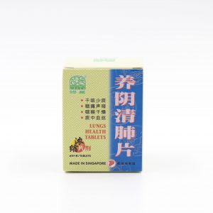 Lungs Health Tablets 1