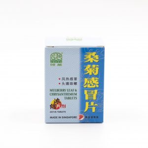 Mulberry Leaf & Chrysanthemum Tablets 1