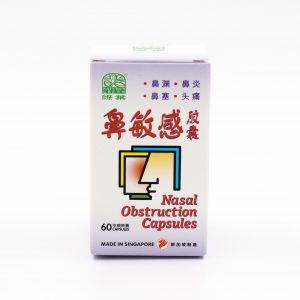 Nasal Obstruction Capsules 1