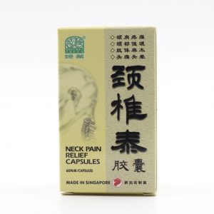 Neck Pain Relief Capsules 1