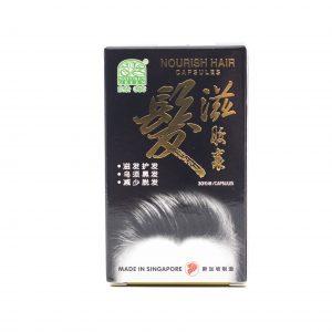 Nourish Hair Capsules 1