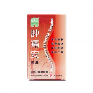 Pain & Swelling Relieving Capsules 1