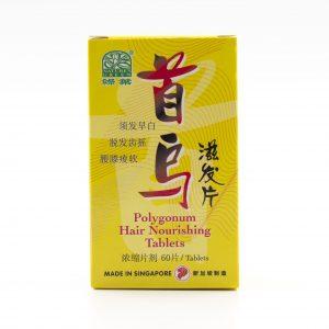 Polygonum Hair Nourishing Tablets 1