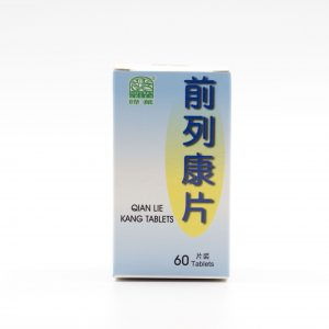 Qian Lie Kang Tablets 1