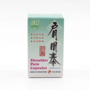Shoulder Pain Capsules 1