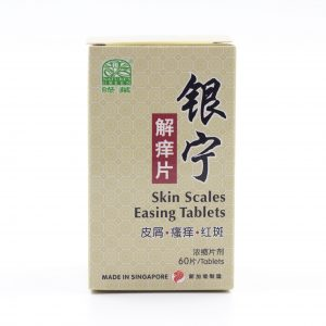Skin Scales Easing Tablets 1