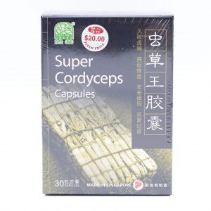 Super Cordyceps Capsule 1