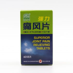 Superior Joint Pain Relieving Tablets 1