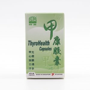 Thyrohealth Capsules 1