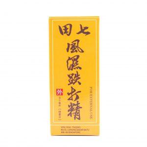 Tien Chi Feng Shi Die Da Jing 1